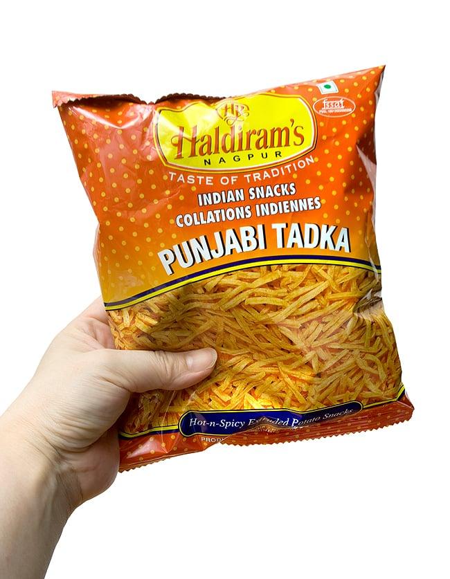 インドのお菓子 パンジャビ タドッカ - PUNJABI TADKAの写真3 - 写真