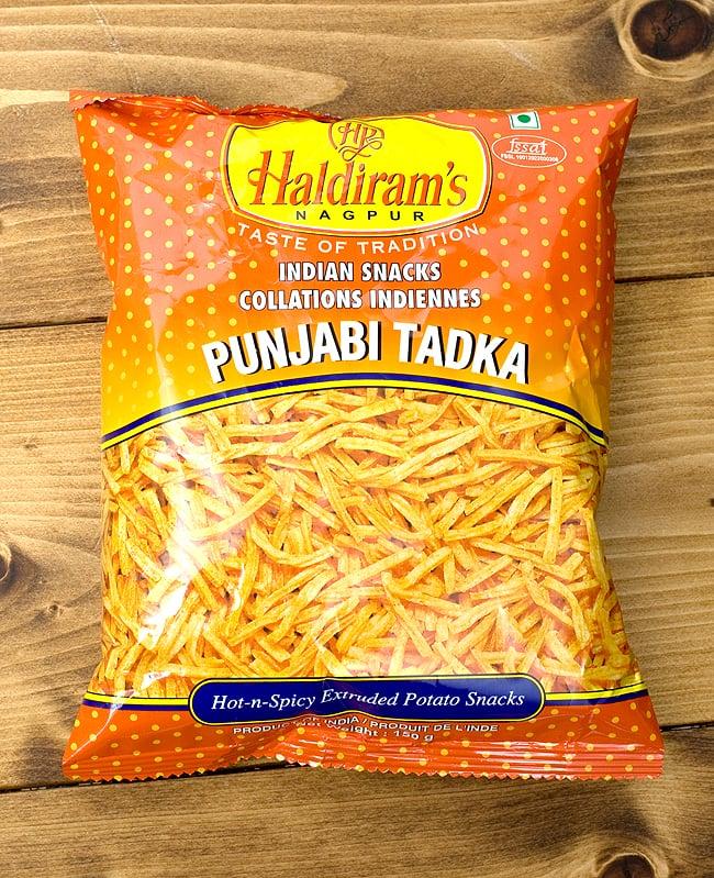インドのお菓子 パンジャビ タドッカ - PUNJABI TADKAの写真