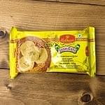 インドのお菓子 ソーンケーキ - SOAN CAKE
