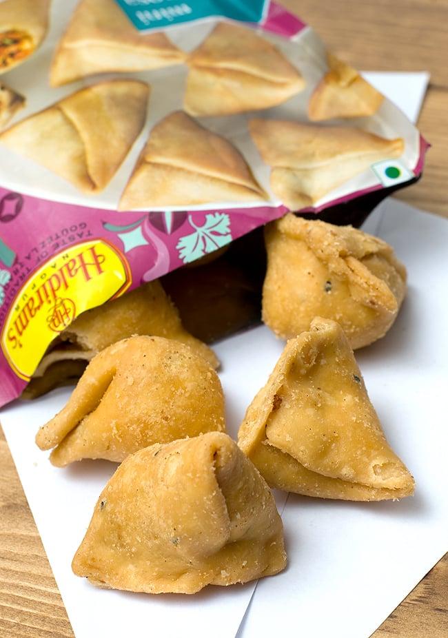 インドのお菓子 ミニサモサ - Mini Samosa 2 - 写真