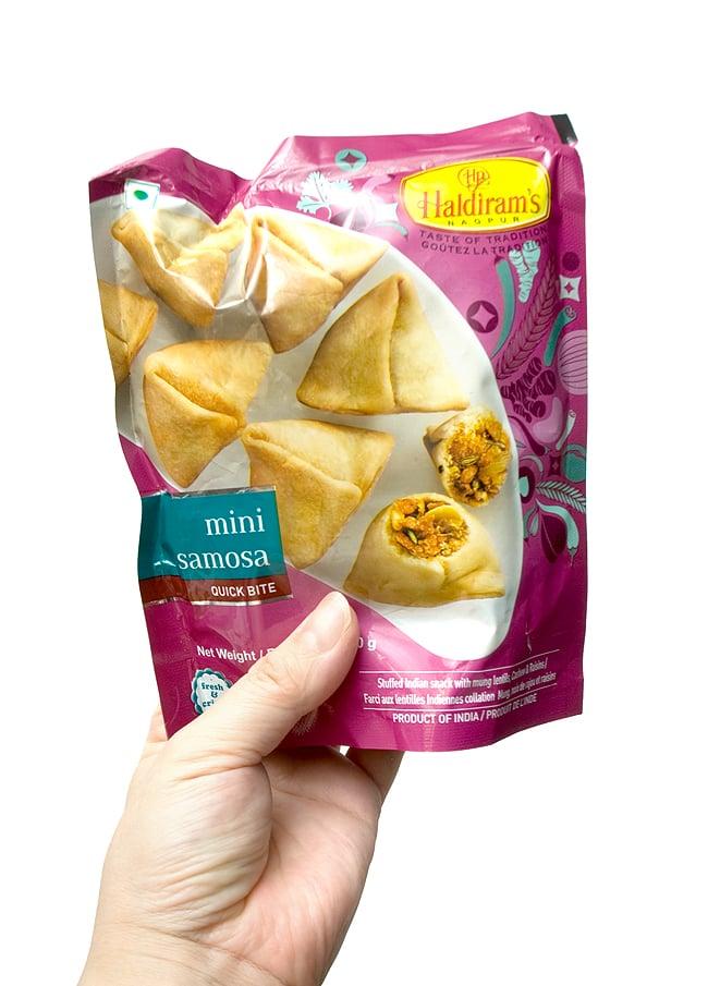 インドのお菓子 ミニ サモサ - Mini Samosaの写真3 - 写真