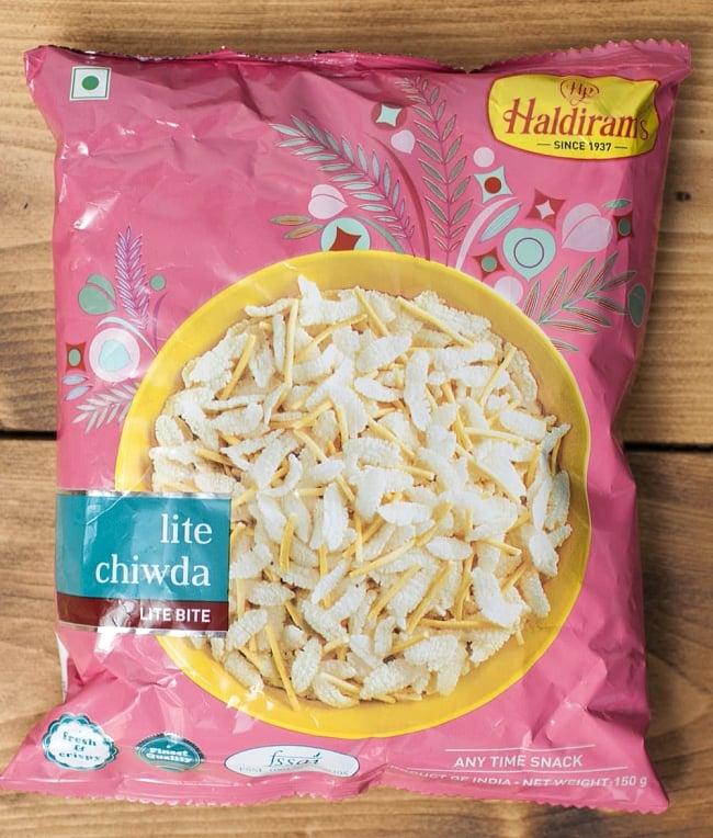 インドのお菓子 ライトチウダ【Lite Chiwda】ハルディラムの写真