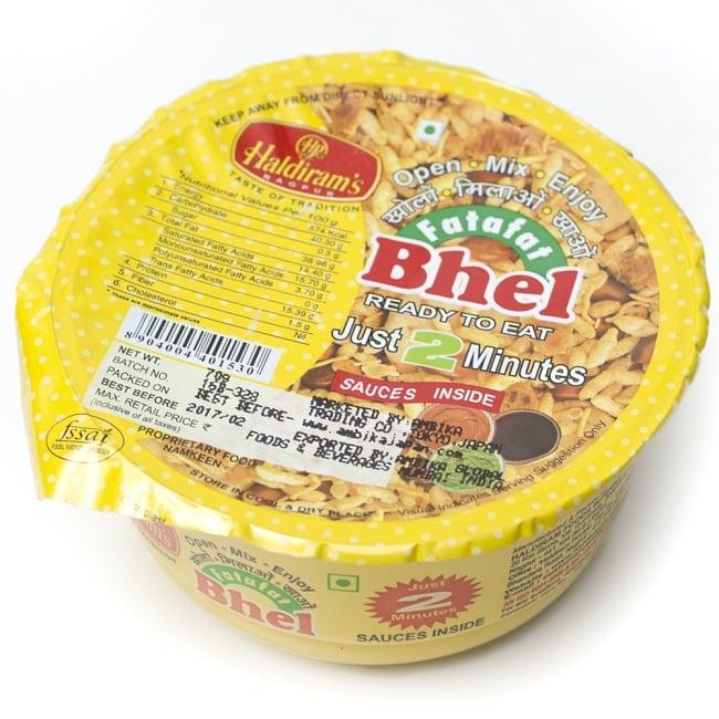 fatafat bhel(ファタファットベル)-Haldirams's-インドお菓子の写真