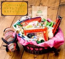 マサラチャイの素&スナックセット【Sサイズ】