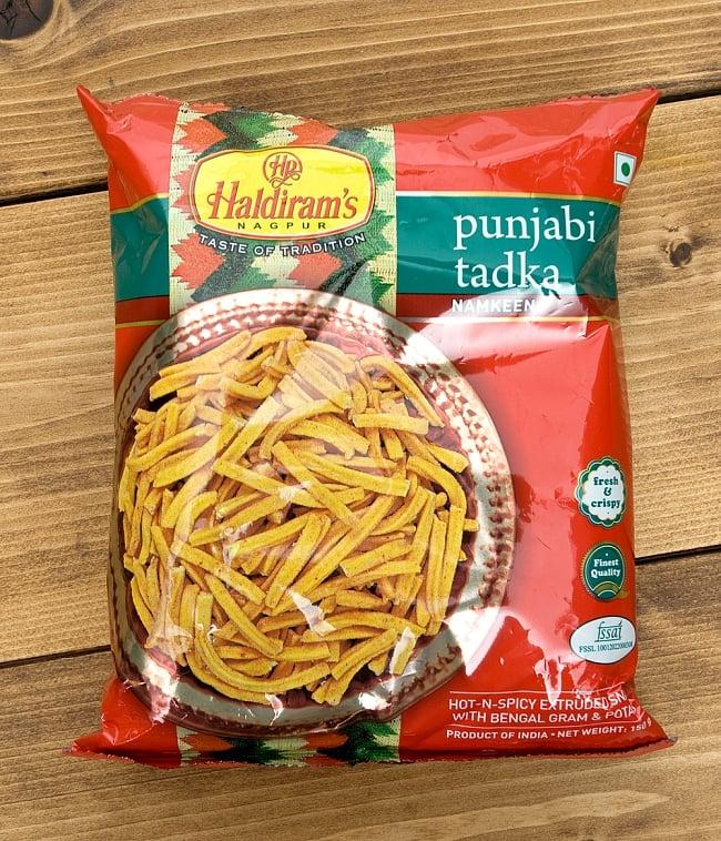 インドのお菓子 パンジャビ タドッカ - PUNJABI TADKA 【Haldirams】の写真