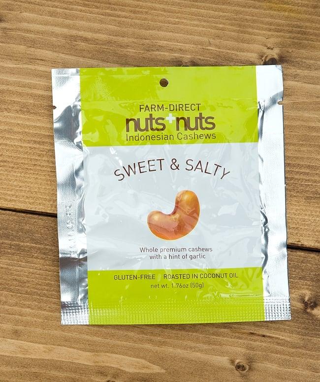 カシューナッツ スナック - スイート & ソルト  Cashewnut Sweet&Salty 50g 【nuts + nuts】の写真