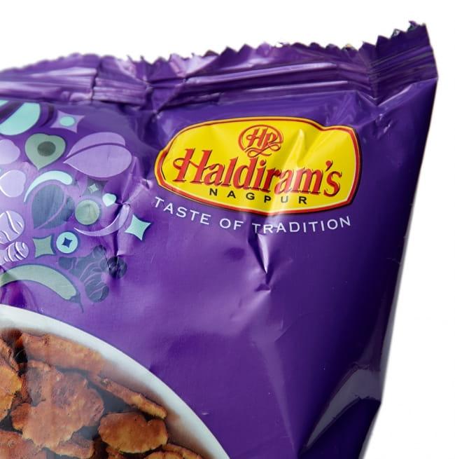インドのお菓子 チャナチュール - CHANA CHOOR 5 - インドの老舗Hardiram社製品です