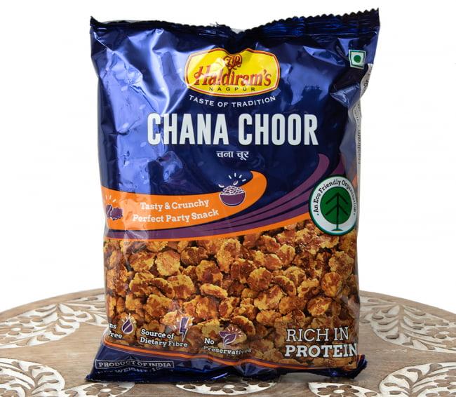 インドのお菓子 チャナチュール - CHANA CHOORの写真