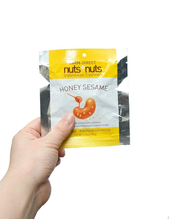 カシュー ナッツ スナック - ハニーセサミ  Cashewnut Honey&Sesame 50g 【nuts + nuts】の写真3 - 写真