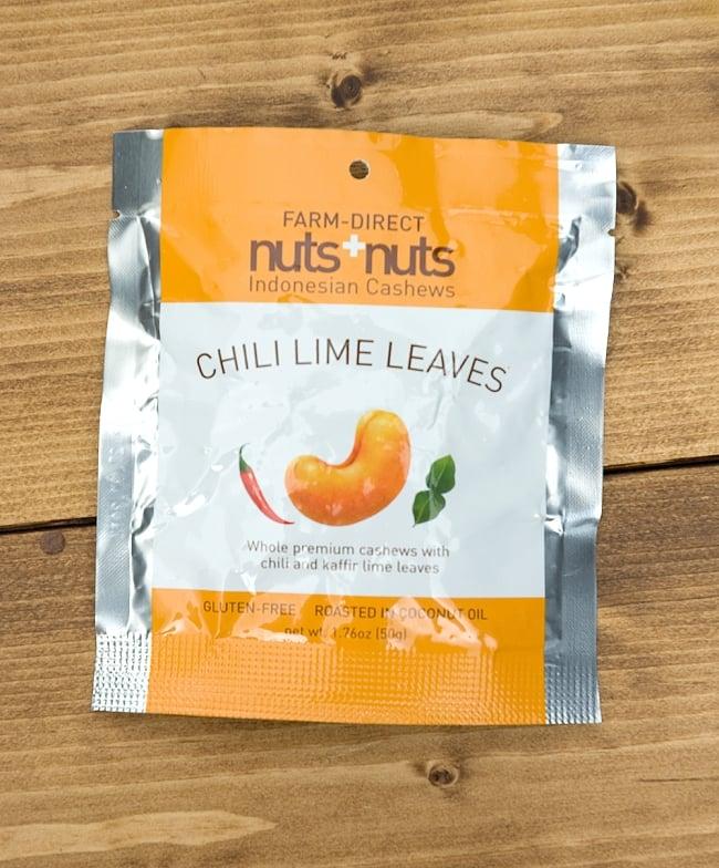 カシューナッツ スナック - チリ & ライムリーフ Cashewnut Sweet&Salty 50g 【nuts + nuts】の写真