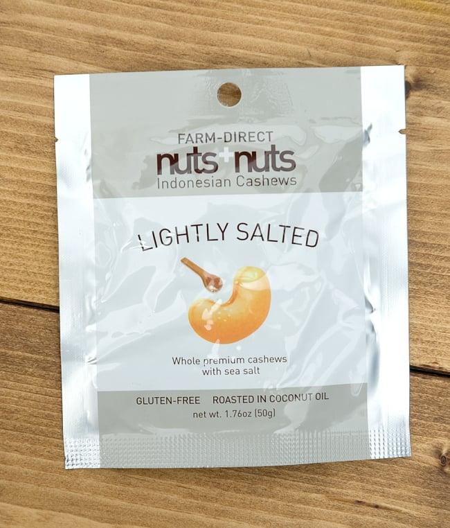 カシュー ナッツ スナック - ライトソルト Cashewnut LightlySalted 50g  【nuts + nuts】の写真