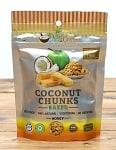 ココナッツチャンク − ベイクドハニー味 ‐ Coconut Chunks Baked 【Deli Coco】