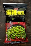 台湾スナック ウルトラ スパイシー・グリーンピース 麻辣醤 100g 【盛香珍】