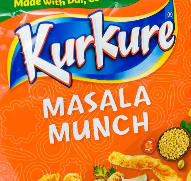インドのスナック KurKure【Masala Munchi味】の写真2 -