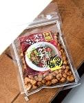 [本格・極辛]北インドカレー風味スナックナッツ