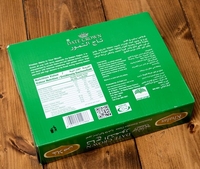 【Khalas】カラース種 種入・マイルド 粒デーツ - 1000g【DATE CROWN】 4 - パッケージ裏面です