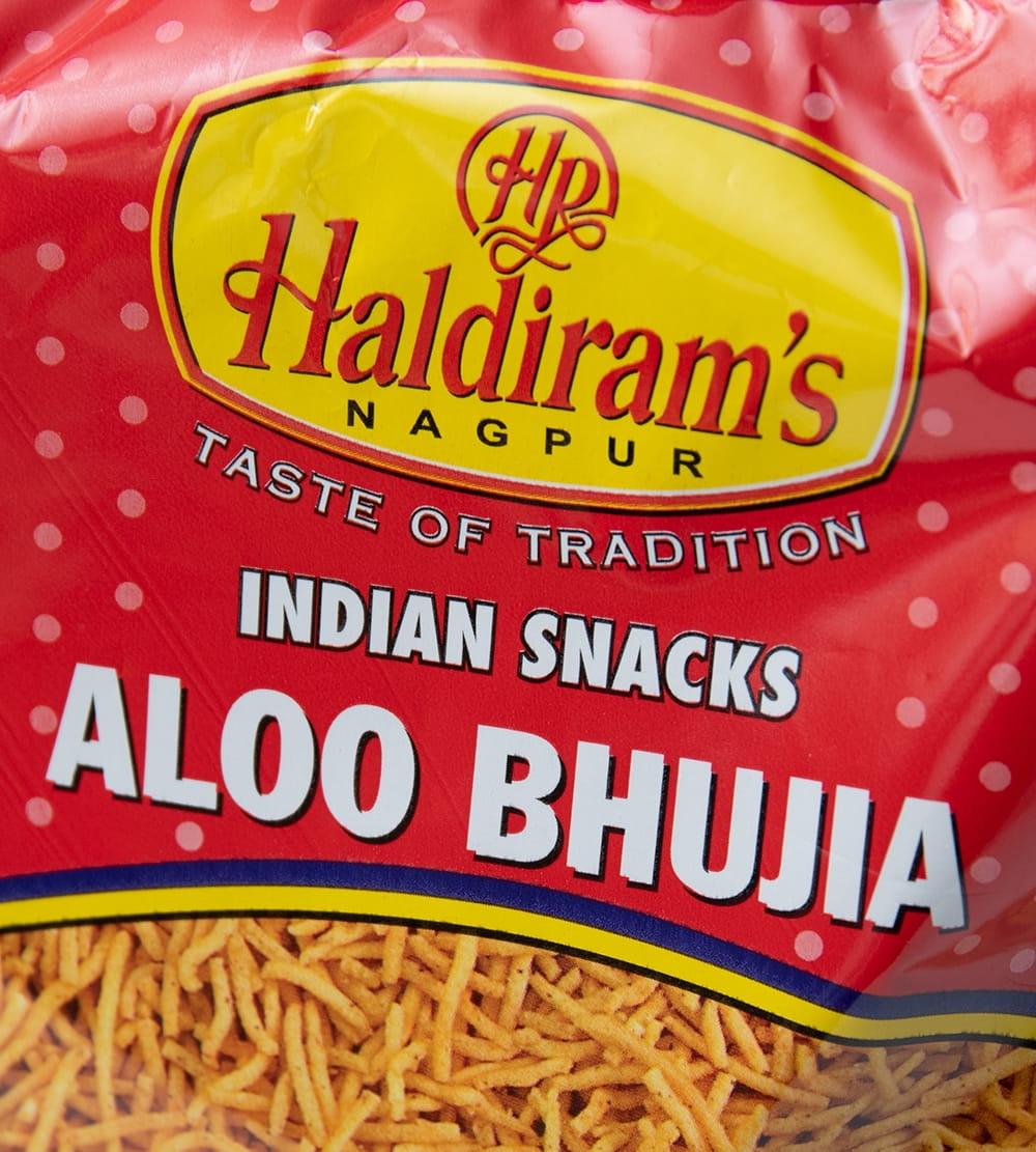 インドのお菓子 スパイシーポテトスナック アルーブジア - ALOO BHUJIA 4 - インドの老舗Hardiram社製品です