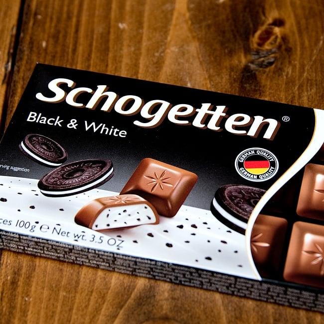 〔TRUMPF〕ドイツ製 トランフのチョコレート 人気のSchogettenシリーズ - ブラック&ホワイトの写真