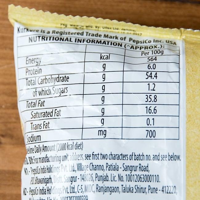インドのスナック KurKure【MuLTiGRAiN Curry & Herbs Flavour カレーとハーブ味】 4 - 裏面です