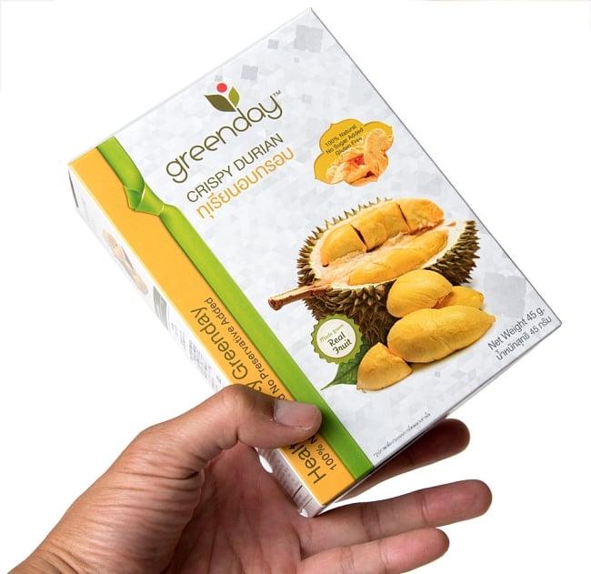 フリーズ ドライ クリスピー ドリアン - Durian 【Greenday】 3 - 裏面です