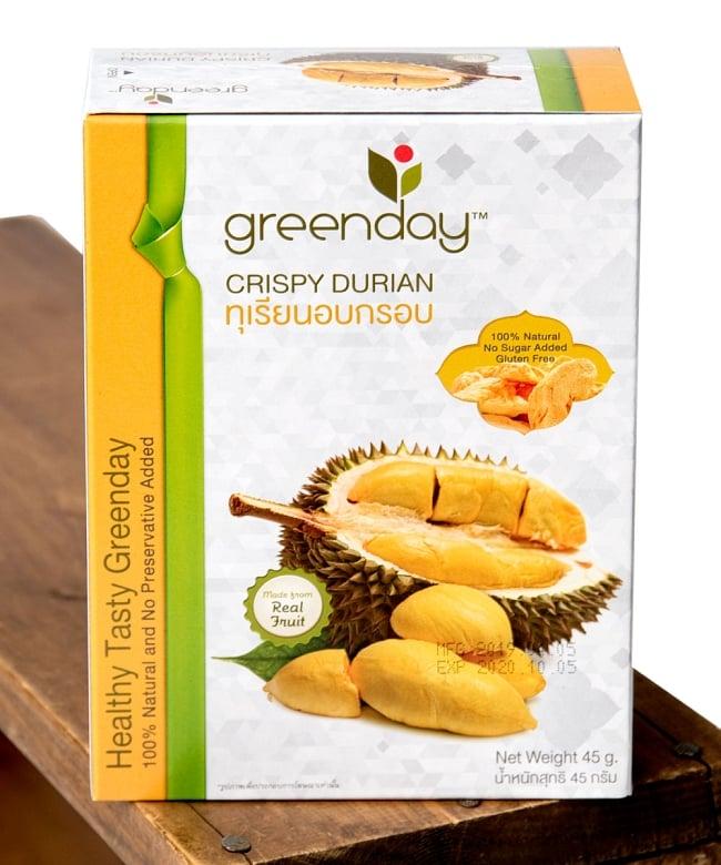 フリーズ ドライ クリスピー ドリアン - Durian 【Greenday】の写真