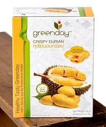 フリーズ ドライ クリスピー ドリアン - Durian 【Greenday】