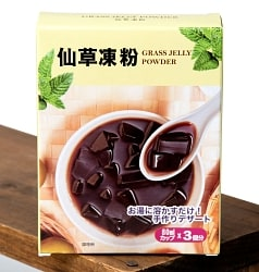 仙草凍粉 - GRASS JELLY POWDER - 仙草ゼリーの素