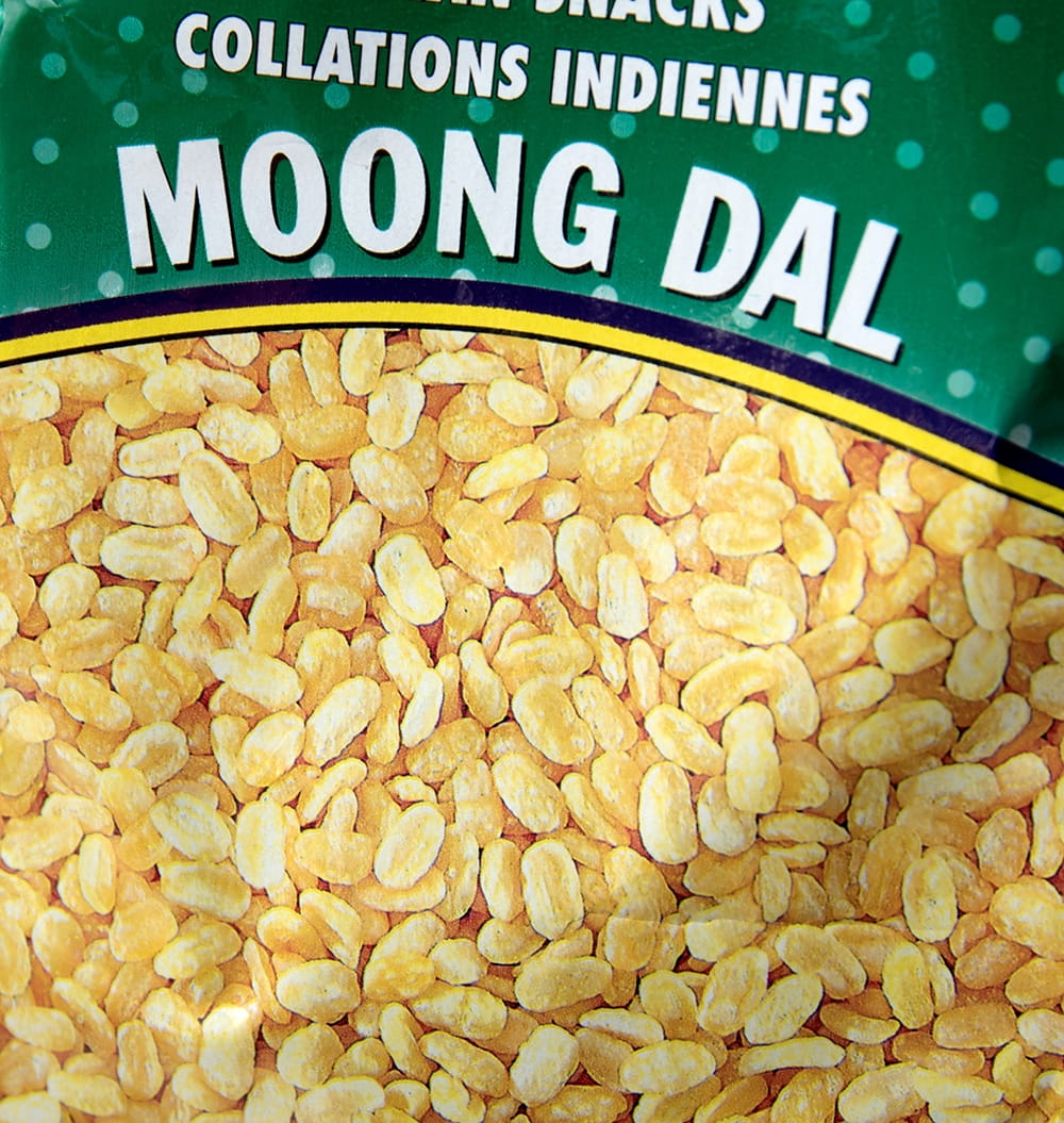 インドのお菓子 フライドビーンズ ムングダル - MOONG DAL 3 - ムング豆をからりと揚げたインドスナックです