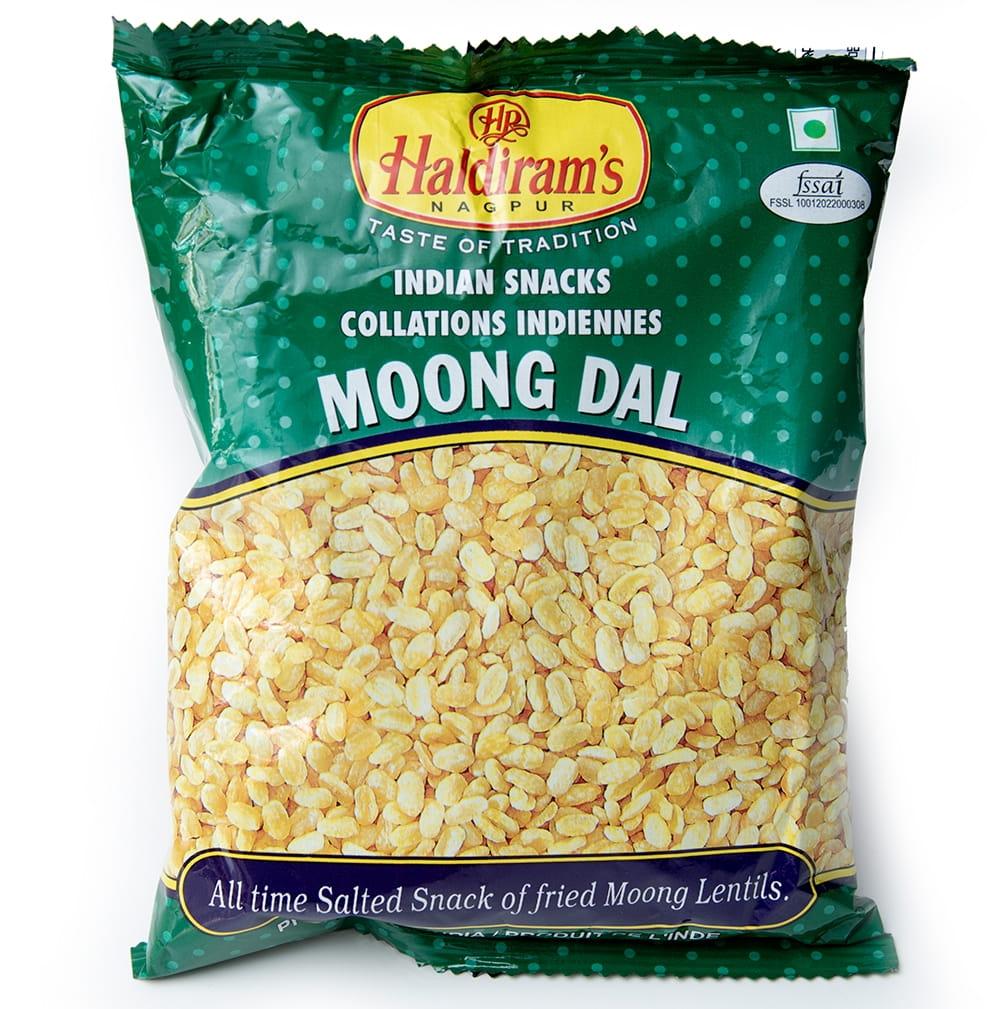 インドのお菓子 フライドビーンズ ムングダル - MOONG DAL 5 - 白背景で撮影しました