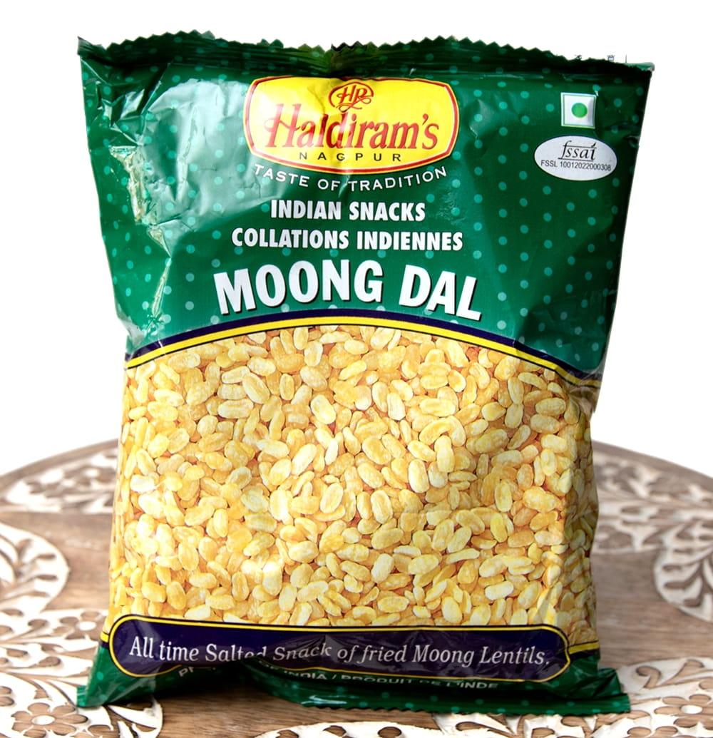 インドのお菓子 フライドビーンズ ムングダル - MOONG DALの写真