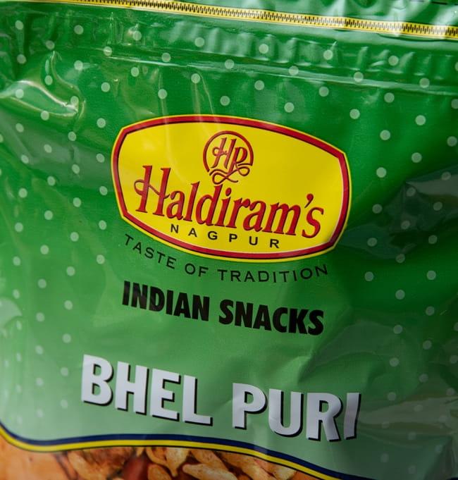 インドのお菓子 マサラぽん菓子 ベルプリ - Bhel Puri 4 - インドの老舗Haridiram社製品です