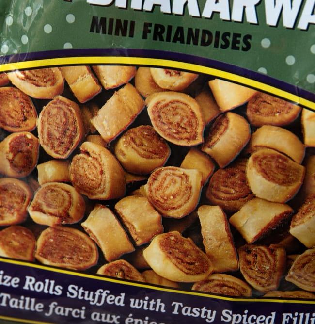 インドのお菓子 Mini Bhakarwadi - ミニバッカルワリ 3 - 中にはこの様な円形のお菓子が入っています