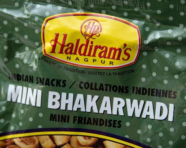 インドのお菓子 Mini Bhakarwadi - ミニバッカルワリ 4 - インドの老舗Haridram社製品です