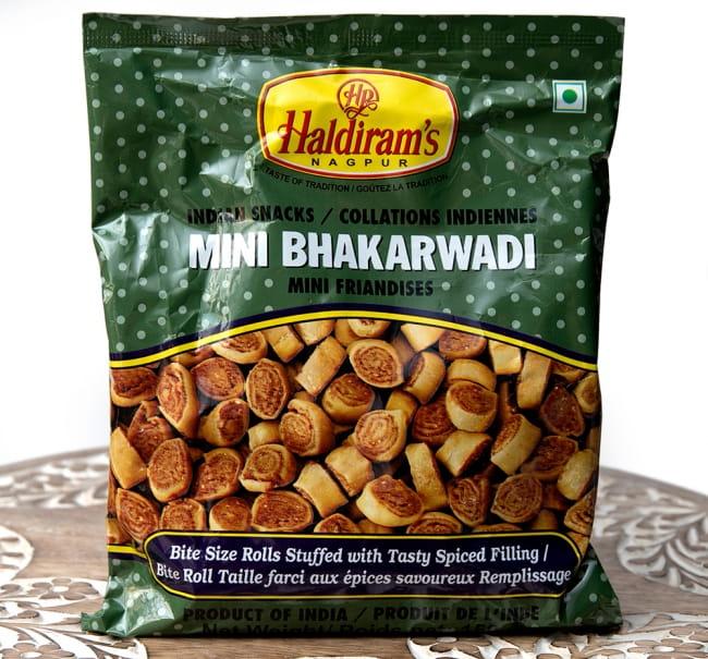 インドのお菓子 Mini Bhakarwadi - ミニバッカルワリ 1