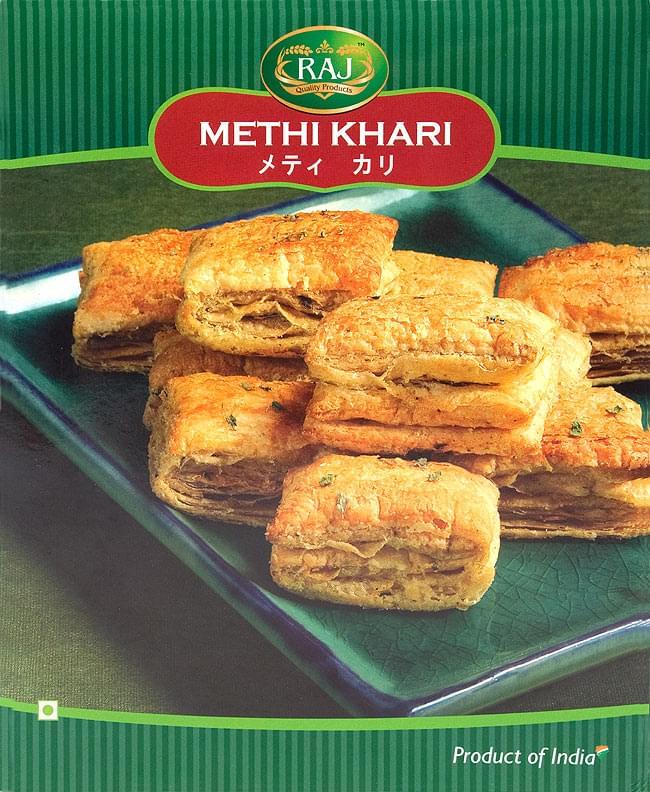 メティ カリ パイ (100g) Methi Khariの写真1