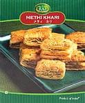 メティ カリ パイ (100g) Methi Khari