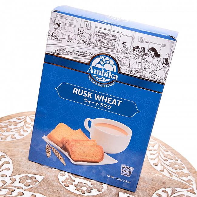ウィート ラスク − Rusk Wheat 2 - 斜めから撮影しました
