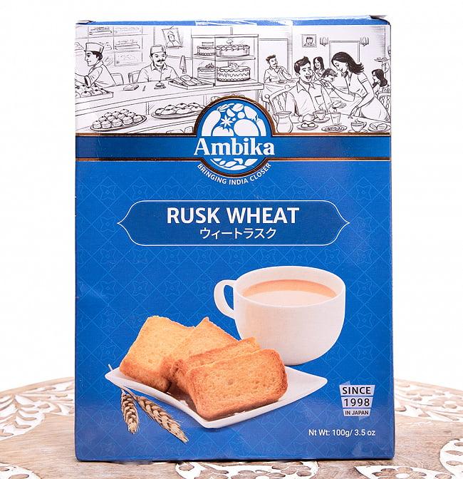 ウィート ラスク − Rusk Wheatの写真