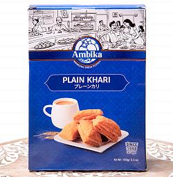 プレーン カリ パイ(100g)− Plain Khariの写真1