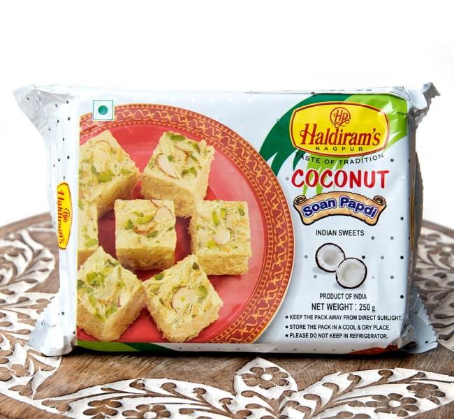 インドのお菓子 ソーンパブディ ココナッツ COCONUT SOAN PAPDIの写真