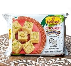 インドのお菓子 ソーンパブディ ココナッツ COCONUT SOAN PAPDI