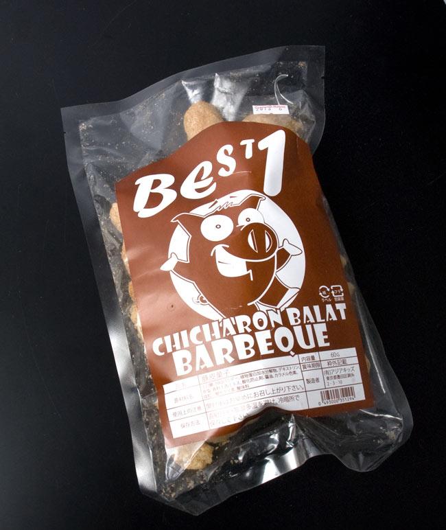チチャロン スナック - 豚皮の唐揚げ バーベキュー味 Chicharon Barbeque 【Best1】の写真