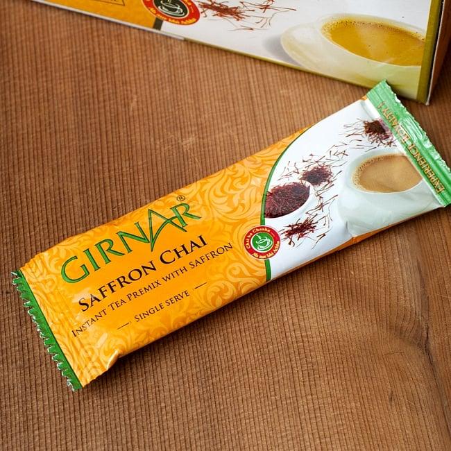 サフランチャイ-Saffron Chai-【GIRNAR】 2 - 一杯分ずつ個包装になっています。