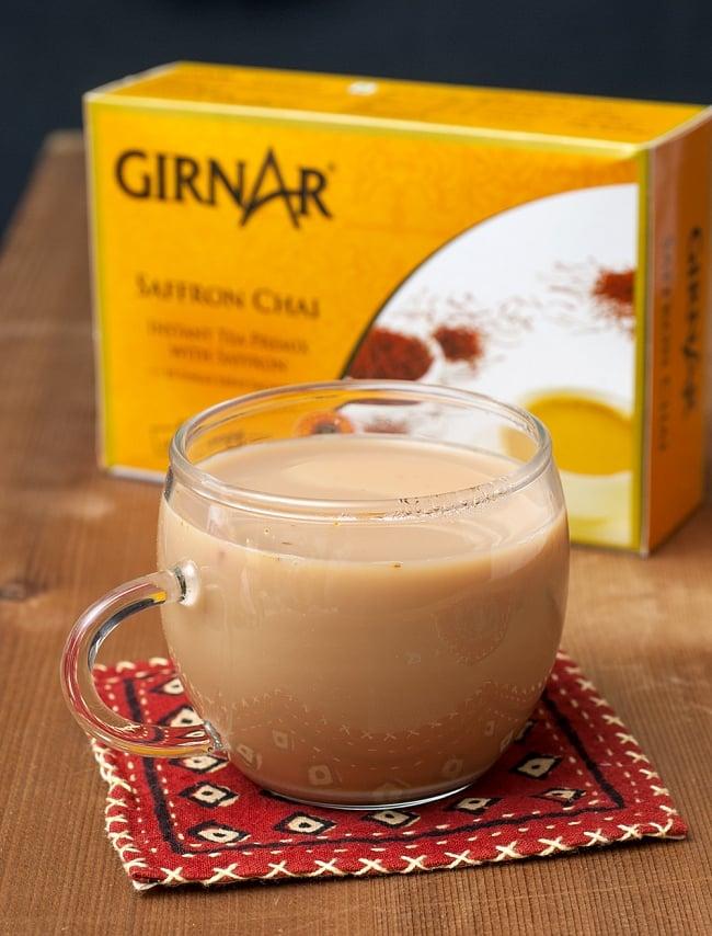 サフランチャイ-Saffron Chai-【GIRNAR】の写真