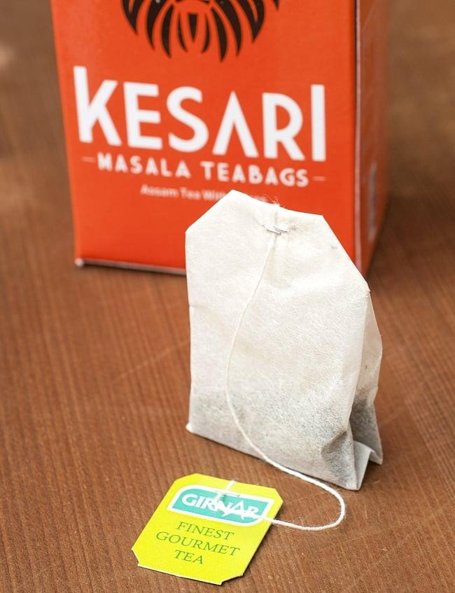 マサラティ-kesari Masala-【GIRNAR】 2 - ティーバッグ方式になっています。