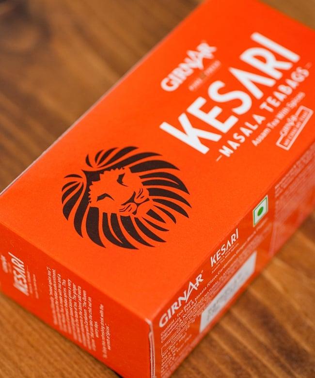 マサラティ-kesari Masala-【GIRNAR】 3 - ライオンマークのパッケージです。
