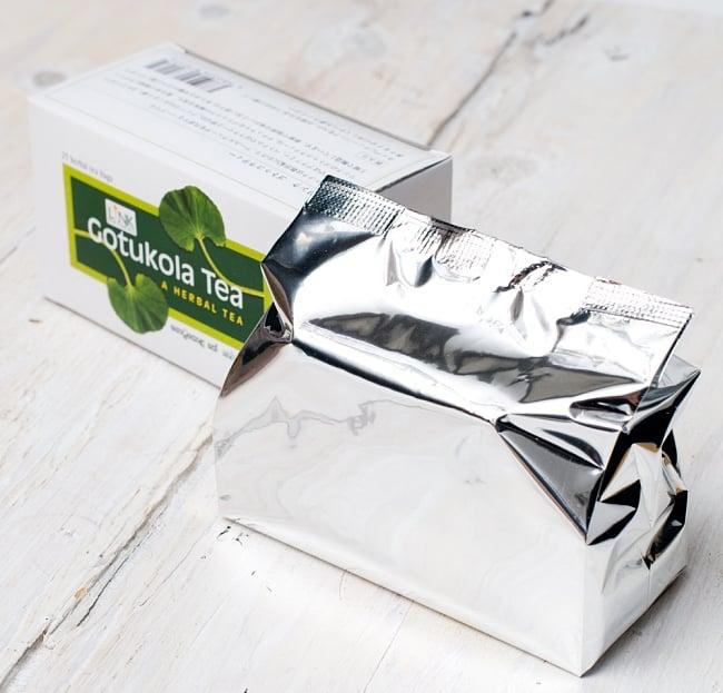 ゴトゥコラティー【ゴツコラティ】 - Gotukola Tea 【LINK NATURAL】 5 - 紙の箱を開けて、中のパッケージを取り出しました