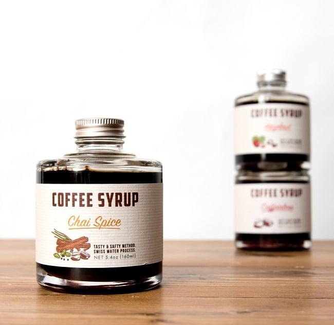 コーヒーシロップ - チャイスパイス 2 - スタッキングできるデザインだから、キッチンにあるとウキウキしちゃいますね。