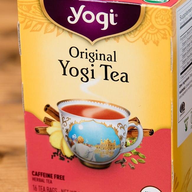 オーガニックオリジナル 創業者の願いが込められたヨギティー【Yogi tea ヨギティー】 2 - こちらは創業者の味を楽しめるオリジナルヨギティー