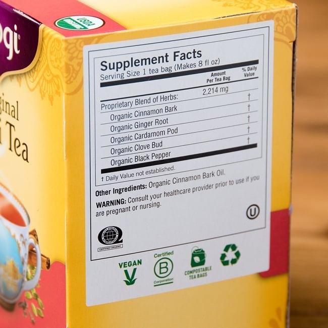オーガニックオリジナル 創業者の願いが込められたヨギティー【Yogi tea ヨギティー】 4 - 成分表です